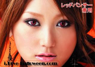 halloween-colored-contacts-makeup (68)